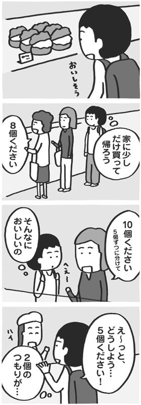f:id:kazuhotel:20151027104730j:plain
