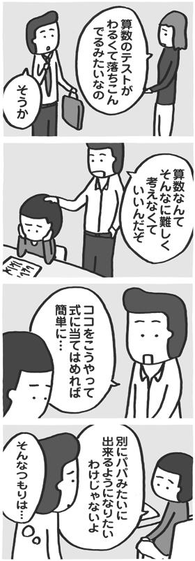 f:id:kazuhotel:20151027104827j:plain