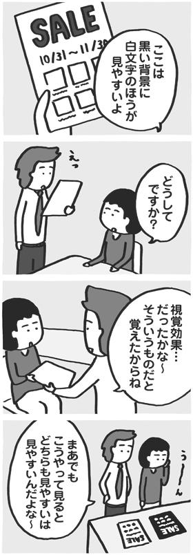 f:id:kazuhotel:20151027104936j:plain