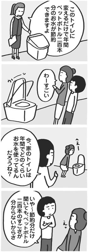 f:id:kazuhotel:20151027105015j:plain