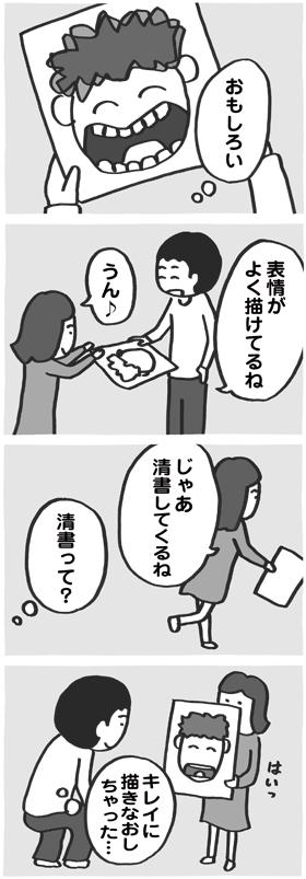 f:id:kazuhotel:20151031055522j:plain