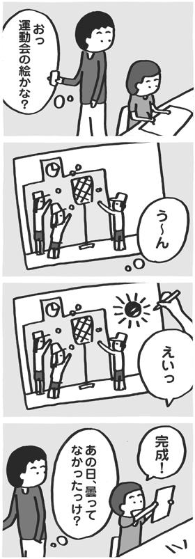 f:id:kazuhotel:20151103090834j:plain
