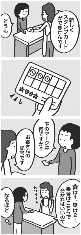 f:id:kazuhotel:20151104003601j:plain
