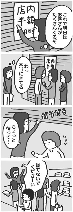 f:id:kazuhotel:20151104003654j:plain