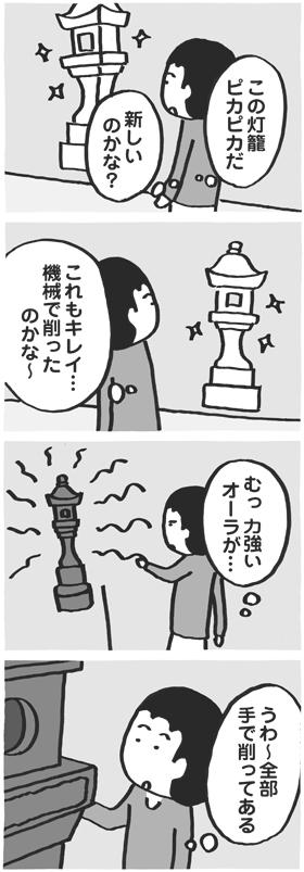 f:id:kazuhotel:20151104003930j:plain