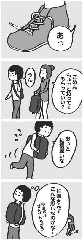f:id:kazuhotel:20151108124522j:plain