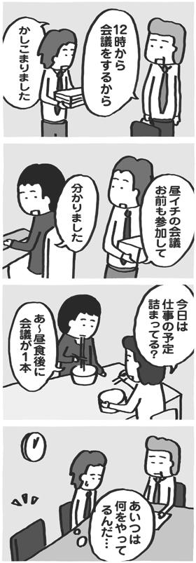 f:id:kazuhotel:20151108130524j:plain