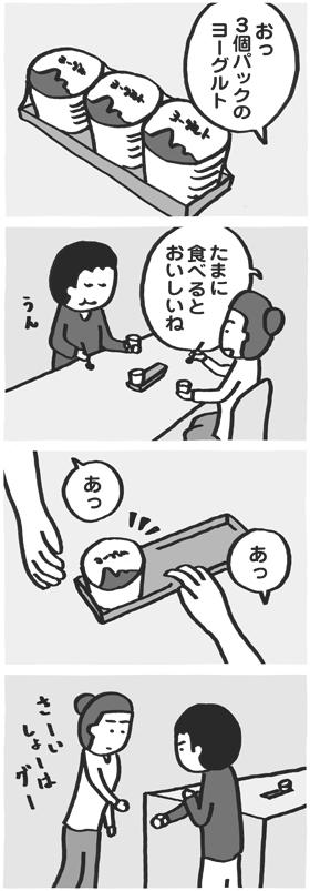 f:id:kazuhotel:20151110114501j:plain