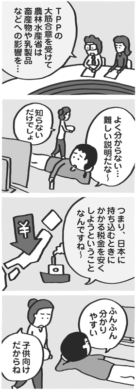f:id:kazuhotel:20151110223435j:plain
