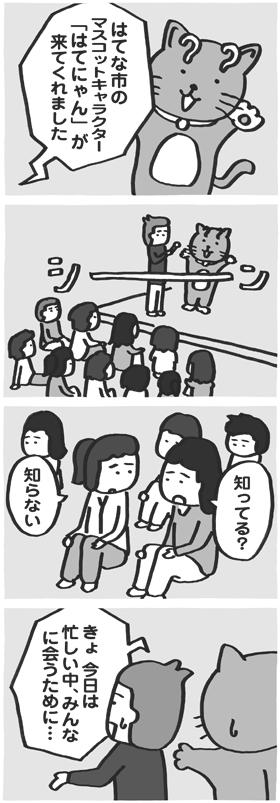 f:id:kazuhotel:20151112022808j:plain