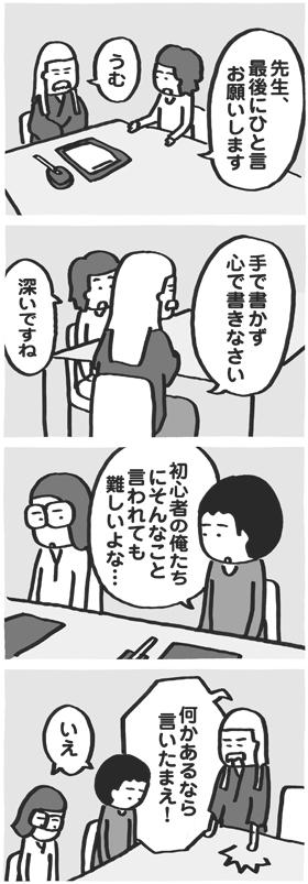 f:id:kazuhotel:20151112213136j:plain