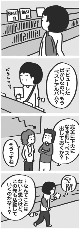 f:id:kazuhotel:20151112213232j:plain