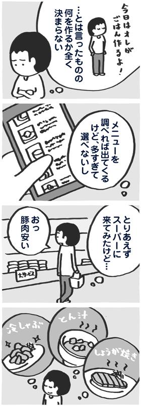 f:id:kazuhotel:20151115202222j:plain