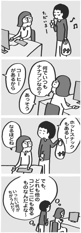 f:id:kazuhotel:20151116193214j:plain