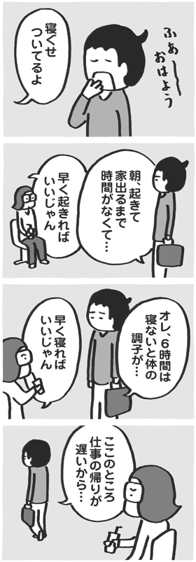 f:id:kazuhotel:20151118072120j:plain