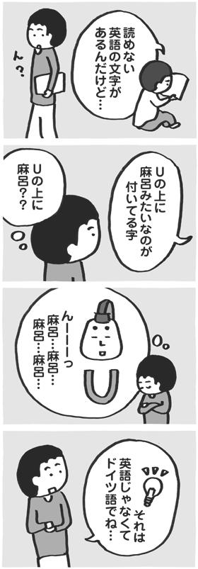f:id:kazuhotel:20151118210300j:plain