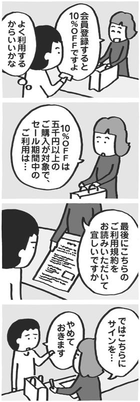 f:id:kazuhotel:20151121161405j:plain