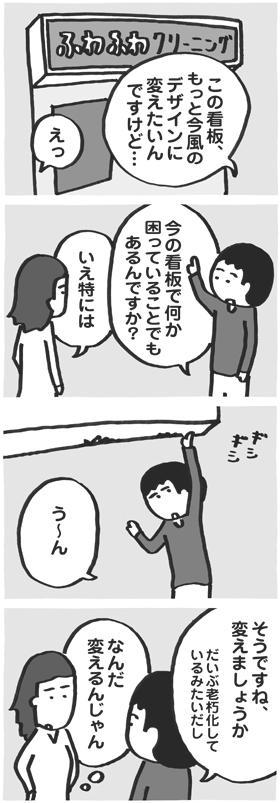 f:id:kazuhotel:20151122132045j:plain