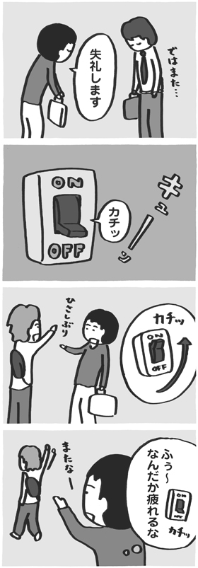 f:id:kazuhotel:20151123133317j:plain