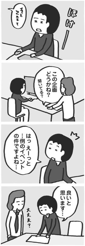 f:id:kazuhotel:20151124073019j:plain