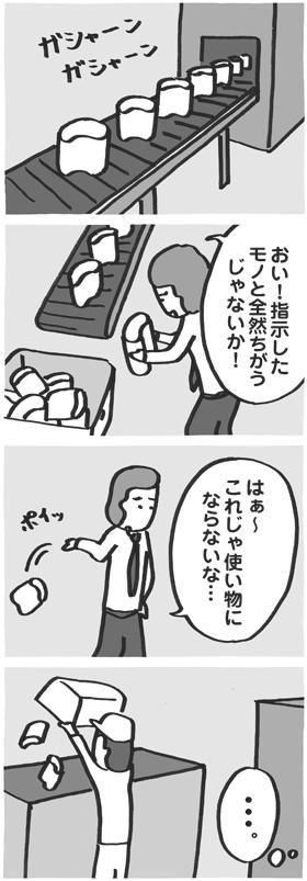 f:id:kazuhotel:20151124082821j:plain