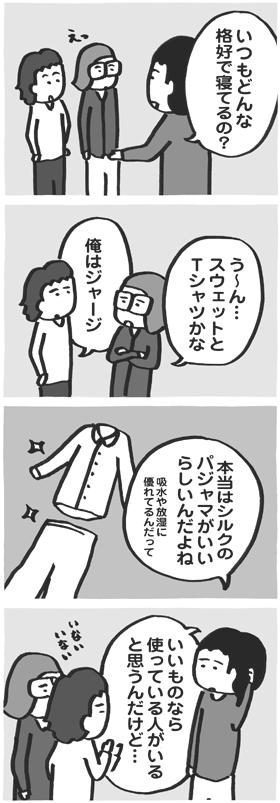 f:id:kazuhotel:20151127062656j:plain