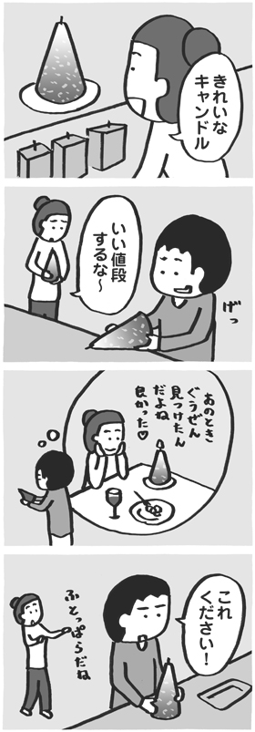 f:id:kazuhotel:20151128225736j:plain