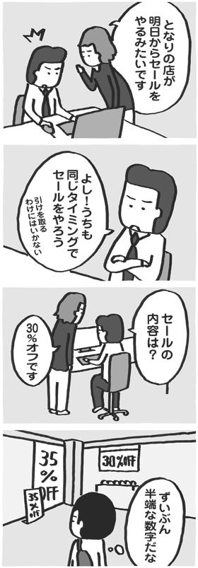 f:id:kazuhotel:20151130134029j:plain