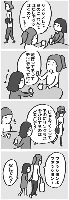 f:id:kazuhotel:20151130235409j:plain