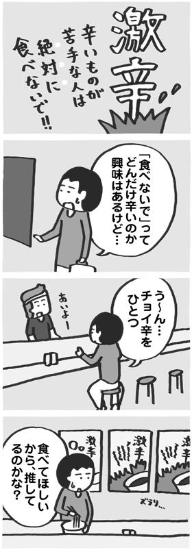 f:id:kazuhotel:20151203023613j:plain