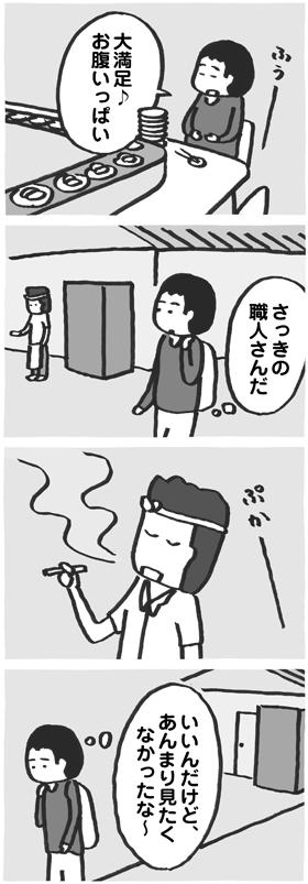 f:id:kazuhotel:20151203185427j:plain