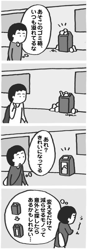 f:id:kazuhotel:20151203185532j:plain