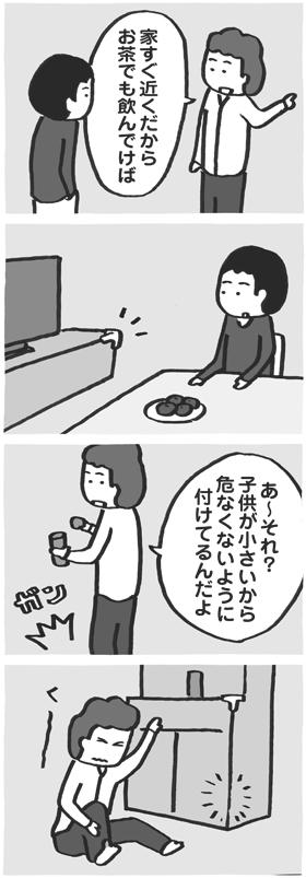 f:id:kazuhotel:20151206190153j:plain