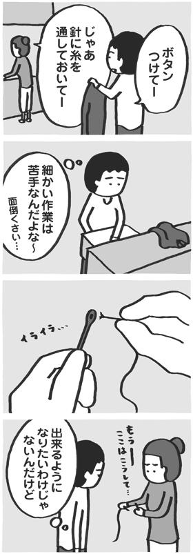 f:id:kazuhotel:20151206193738j:plain