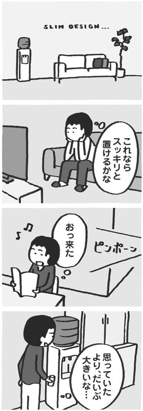 f:id:kazuhotel:20151207031219j:plain