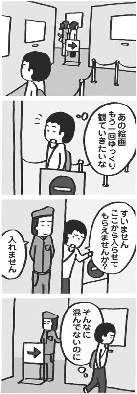 f:id:kazuhotel:20151207031404j:plain