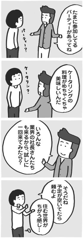 f:id:kazuhotel:20151207031605j:plain