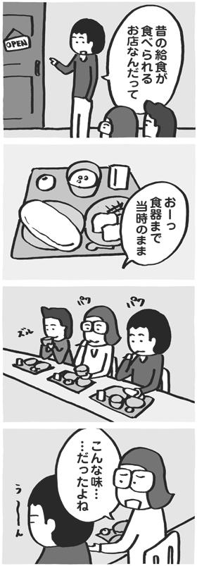 f:id:kazuhotel:20151212034431j:plain