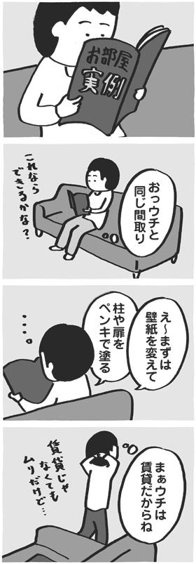 f:id:kazuhotel:20151212034853j:plain