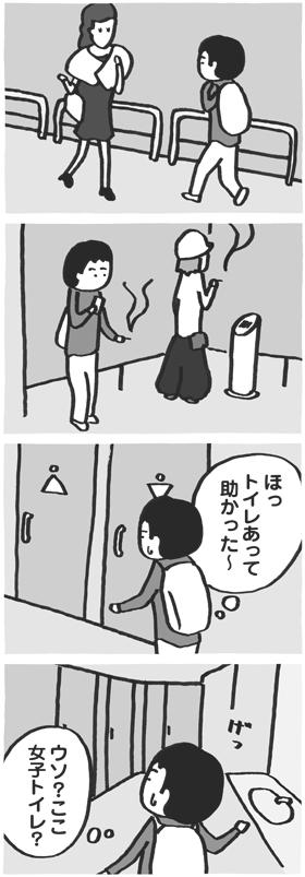 f:id:kazuhotel:20151214200444j:plain