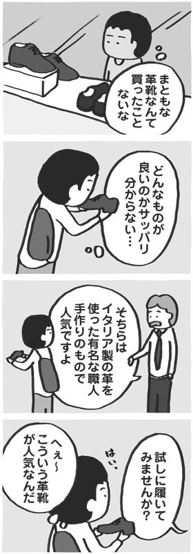 f:id:kazuhotel:20151214200556j:plain