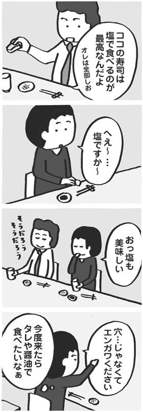 f:id:kazuhotel:20151216051550j:plain