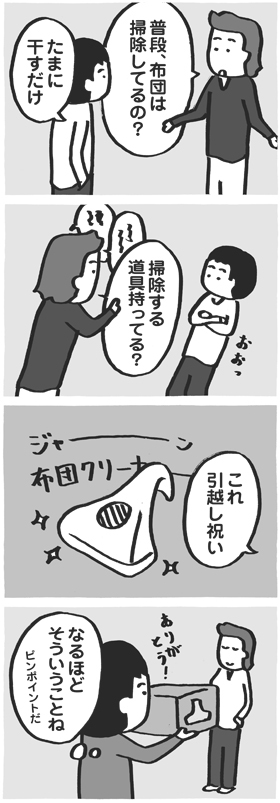 f:id:kazuhotel:20151216051712j:plain