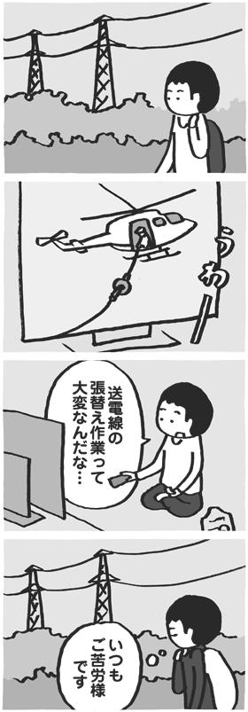 f:id:kazuhotel:20151219075450j:plain