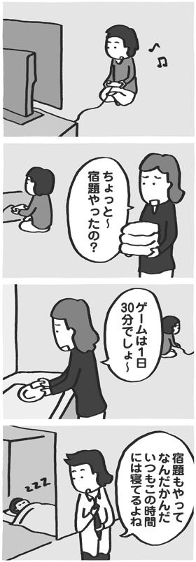 f:id:kazuhotel:20151221123540j:plain
