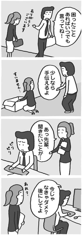 f:id:kazuhotel:20151221213923j:plain