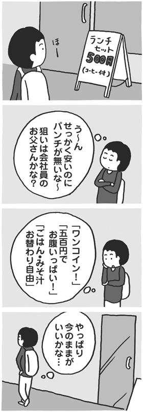 f:id:kazuhotel:20151221214100j:plain