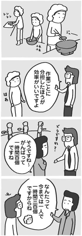 f:id:kazuhotel:20151221214142j:plain
