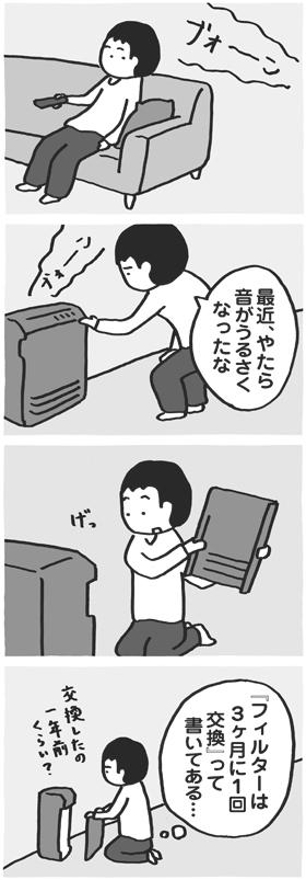 f:id:kazuhotel:20151228041923j:plain