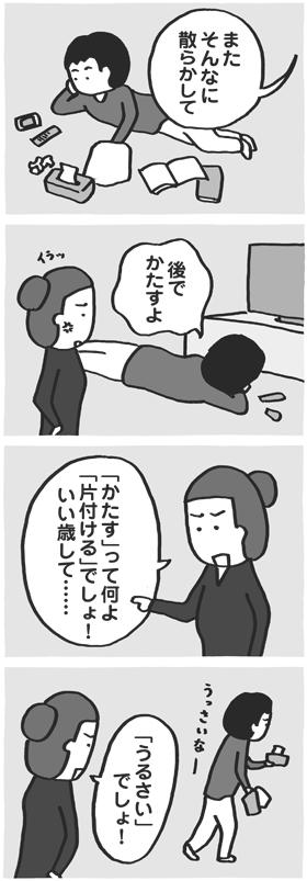 f:id:kazuhotel:20151228042243j:plain